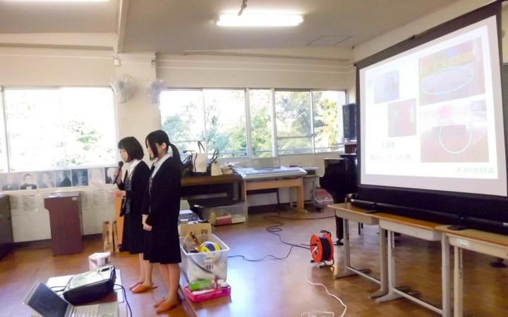 豊川市 小学校 環境授業 出前授業