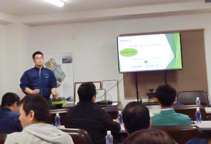 インターンシップ 実務訓練 報告会 -2