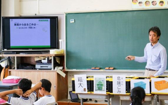 CSR活動 環境授業 豊川市立千両小学校 2017-1