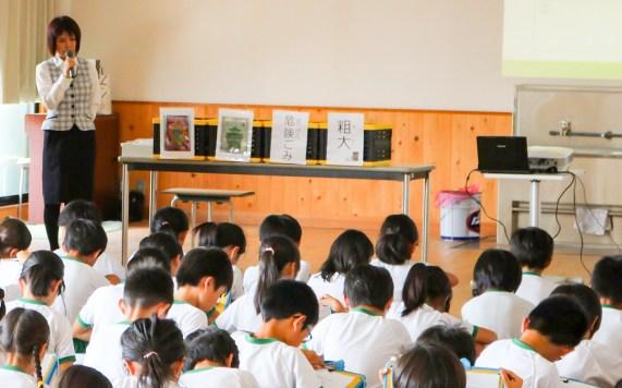 CSR活動 環境授業 豊川市立八南小学校 2017-1