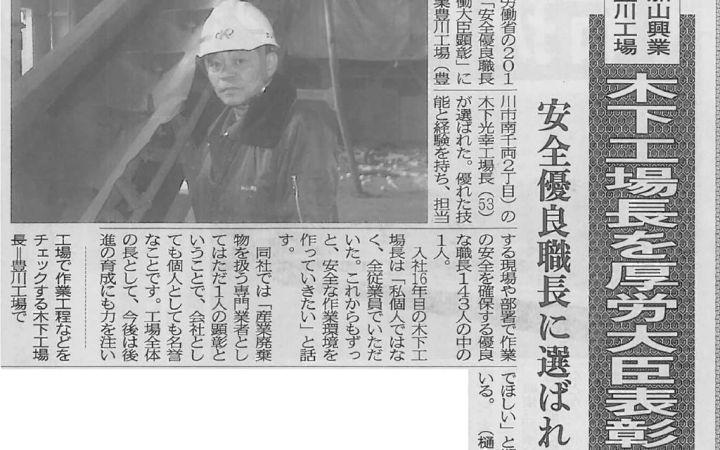 higashiaichi_2012_02_02のサムネイル