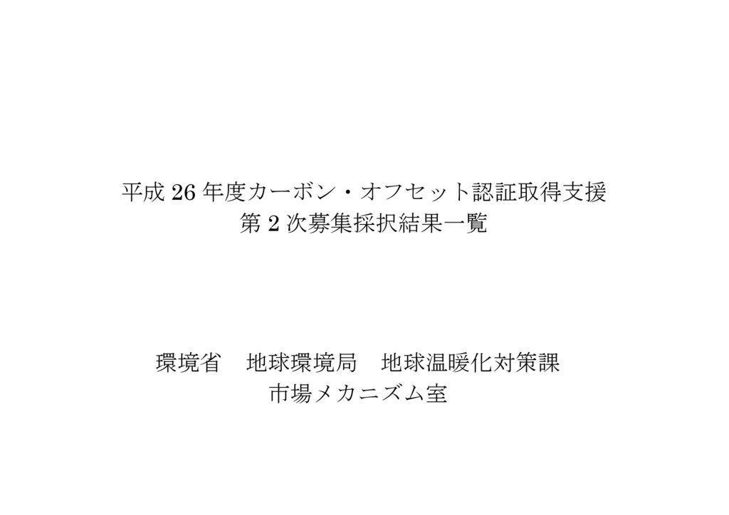 honeyBeeProject_2014_10_29のサムネイル