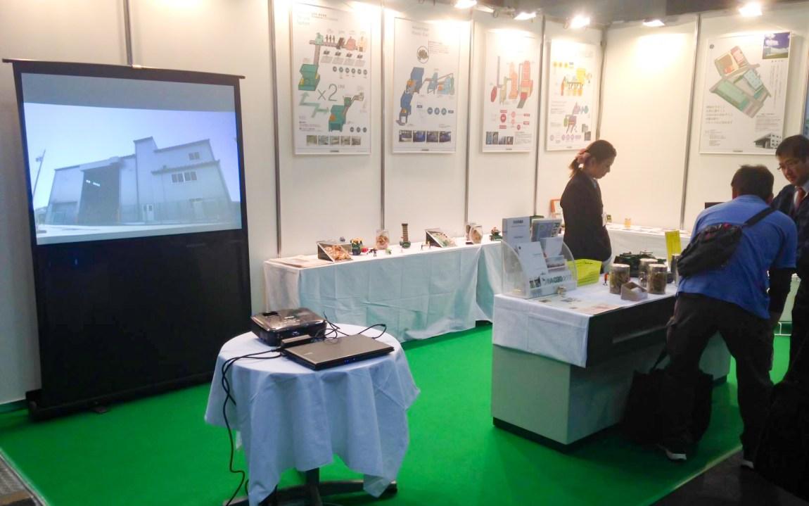 メッセナゴヤ2014 ポートメッセ名古屋 企業展