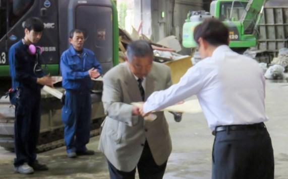 愛知県表彰条例 第67回表彰 環境功労者 加山昌弘会長 - 1