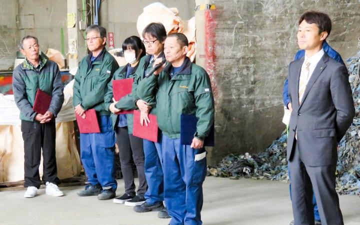 豊川商工会議所 平成28年度優良従業員表彰式 - 1