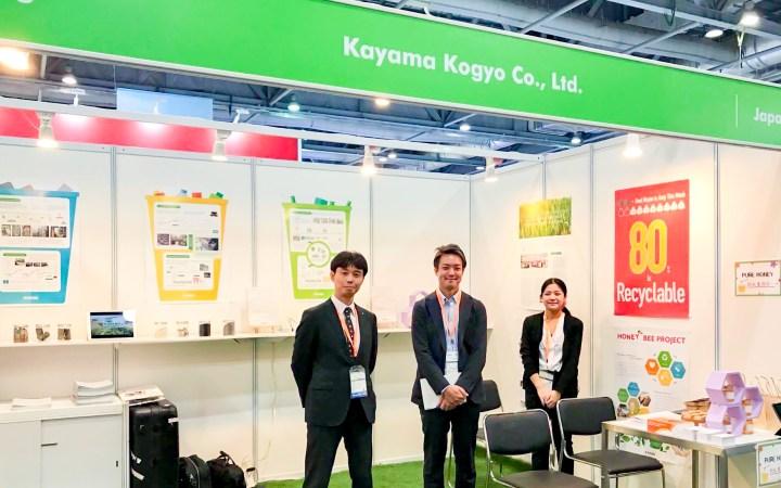 エコエキスポアジア 香港 KAYAMA蜂蜜販売