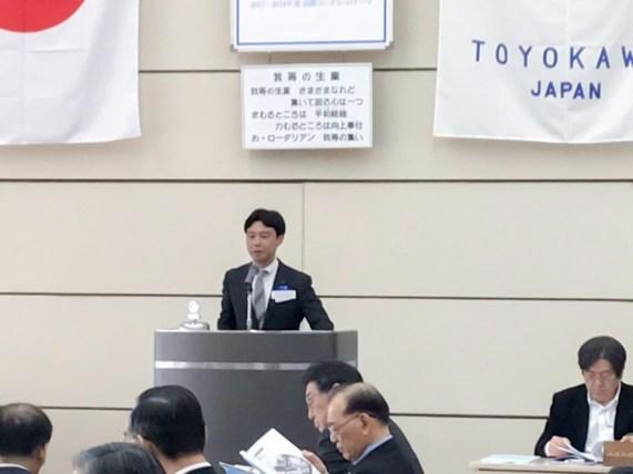 豊川ロータリークラブ国際奉仕委員会 WFP