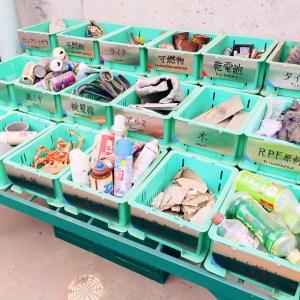 ゴミ 分別プレート 豊川リサイクルプラント