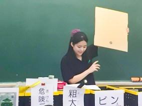 CSR活動 環境授業 豊川市立千両小学校