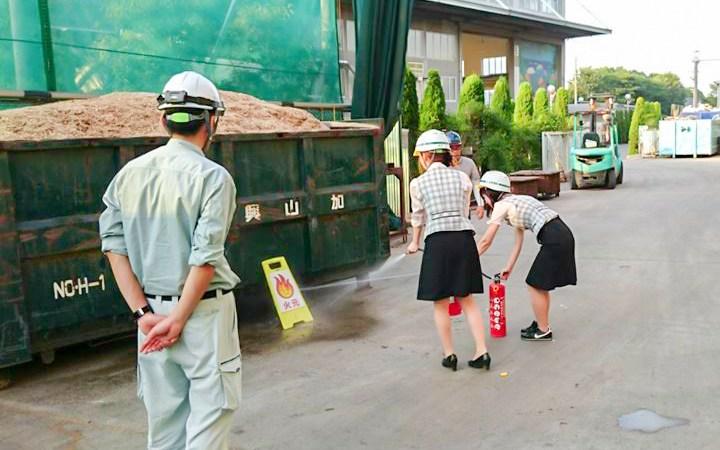 愛知県 豊川市 産業廃棄物処理 防火訓練