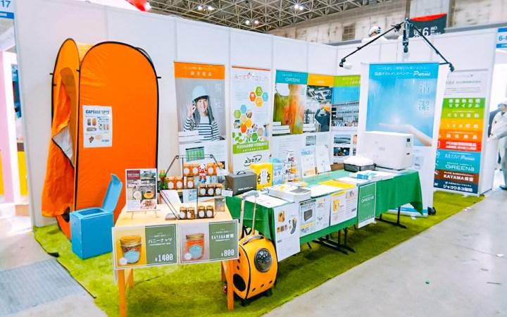 エコプロ2018 SDGs時代の環境と社会、そして未来へ 東京ビッグサイト