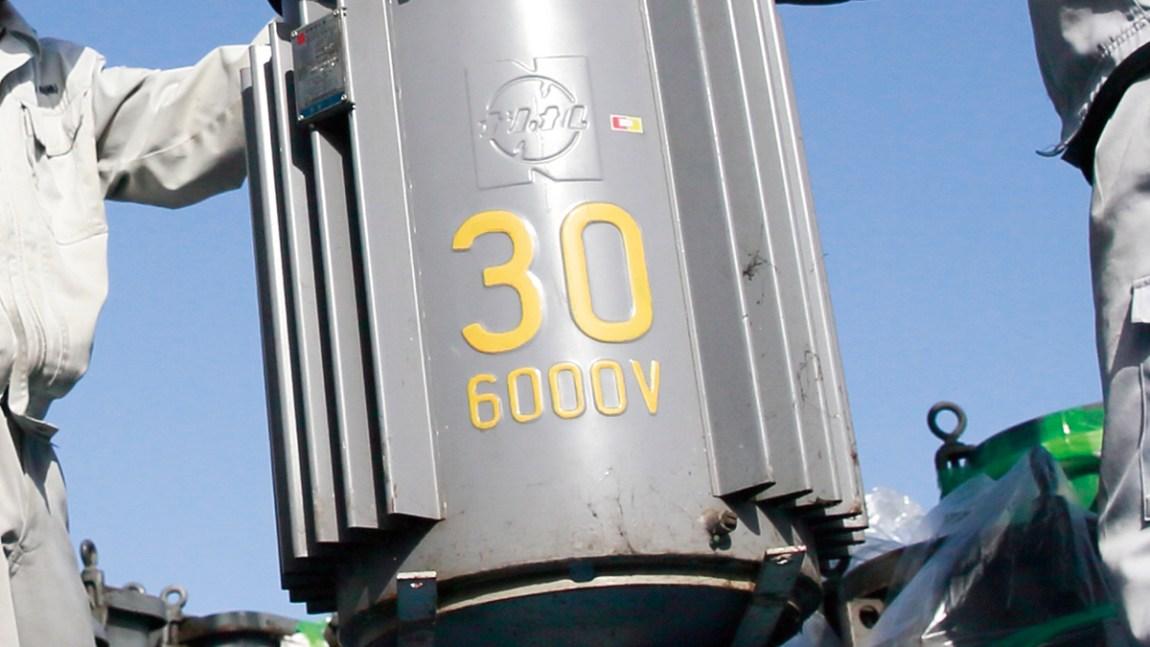 低濃度PCB廃棄物 運搬 処理