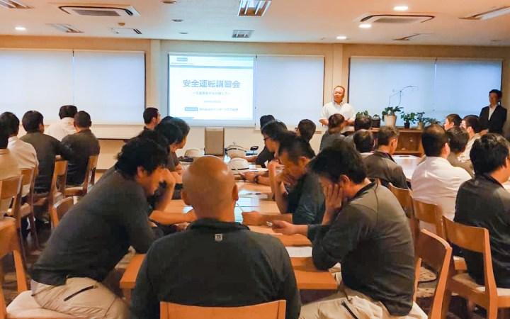 CSR活動 愛知県 豊川市 産業廃棄物処理 安全講習