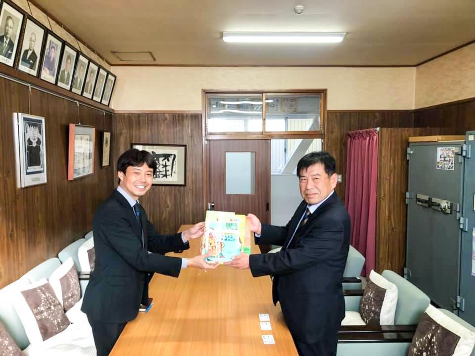 豊川市立三蔵子小学校 緑の図書 寄贈 リサイクル ゴミ処理