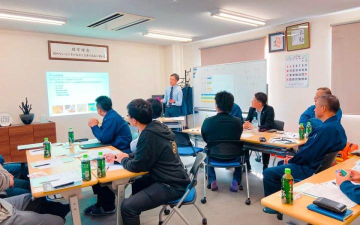 SDGsカードセミナー 関西クリアセンター様