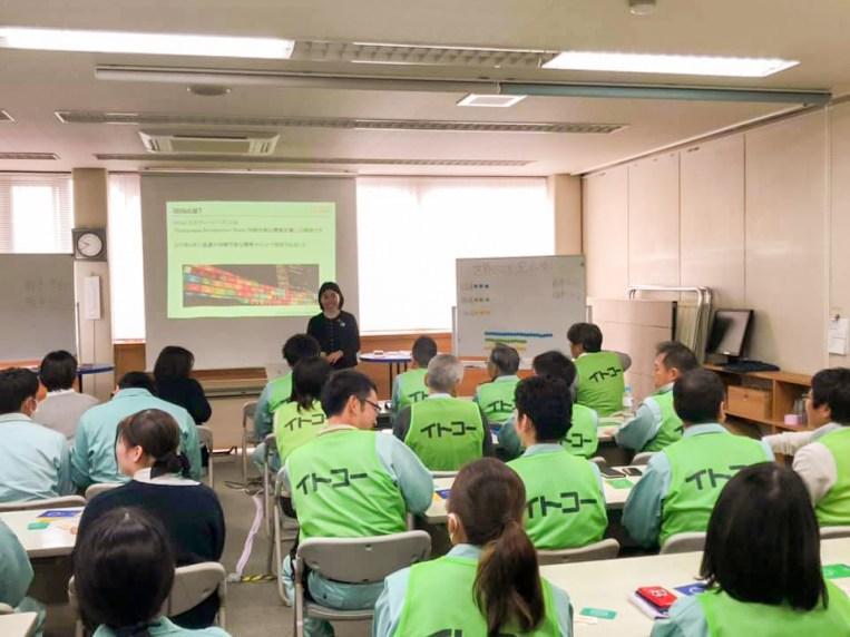 SDGsカードゲームセミナー 愛知県 イトコー