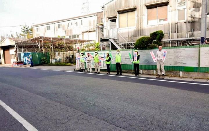 愛知県 産業廃棄物処理 解体 CSR活動 交通安全