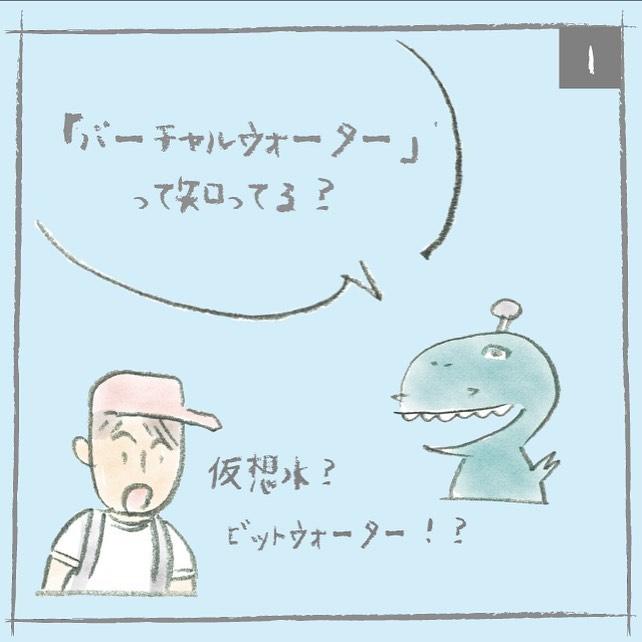 comic_200604-01