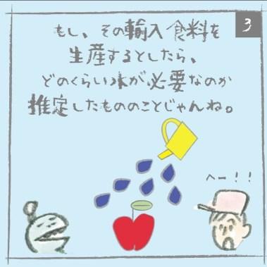 comic_200604-03