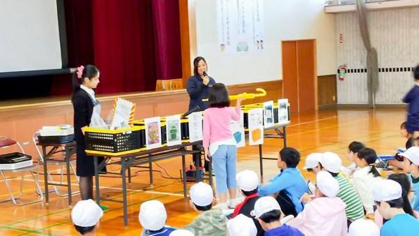 愛知県 豊川市 環境教育 出前授業