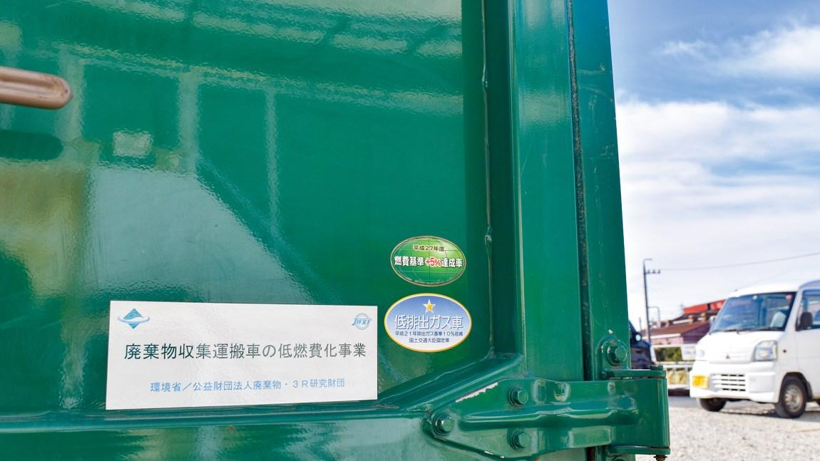 低燃費車両 営業車 運搬車