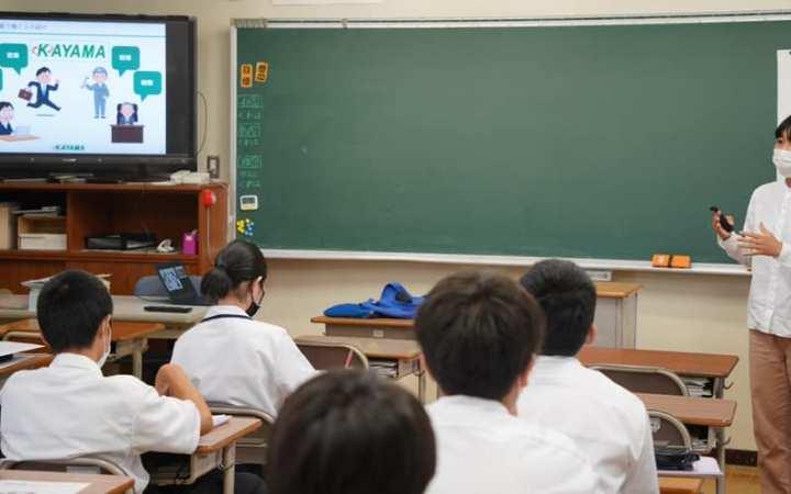 豊川市 中学校 職業講座 出前授業