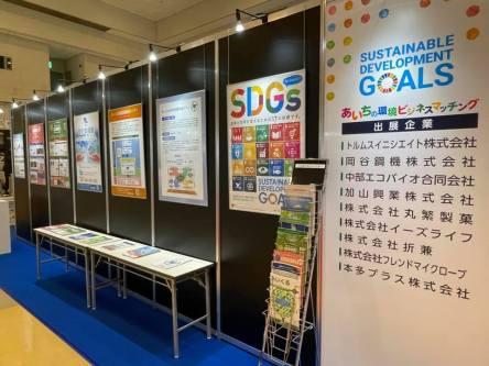 神戸国際展示場 国際フロンティア産業メッセ ビジネスマッチング