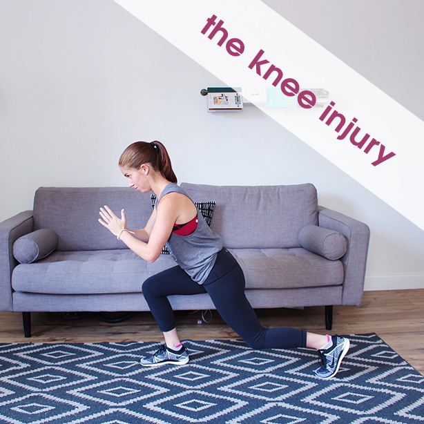 lunge incorrect