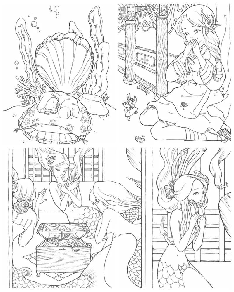 316. Korean Fairy Tales Coloring Book Vol. 2