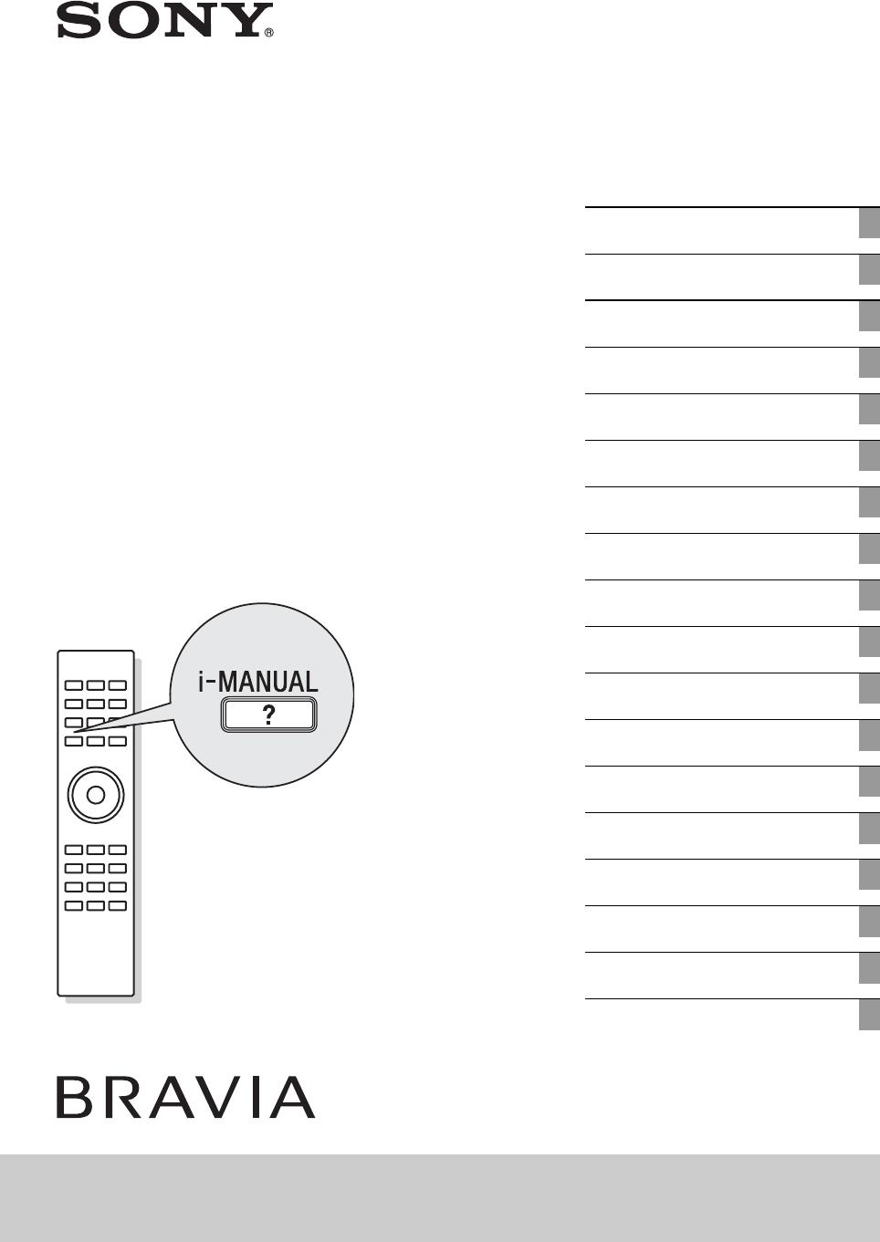 Sony Bravia KDL-40EX500 käyttöohje (332 sivut)