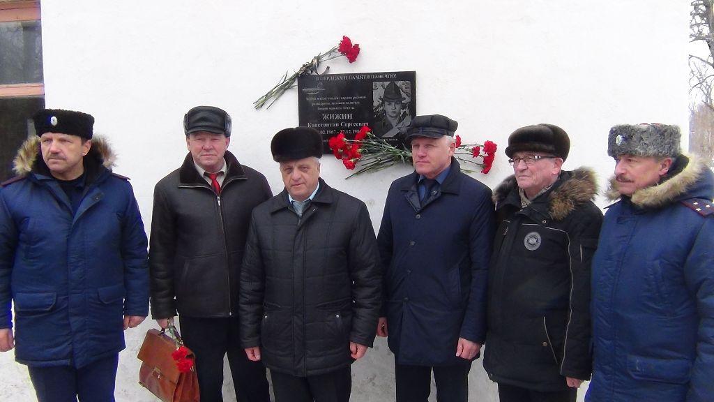 Открытие памятной мемориальной доски воину-интернационалисту Жижину Константину Сергеевичу