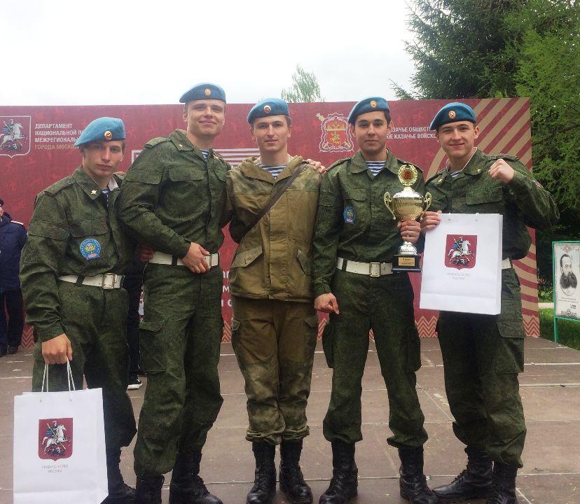 Всероссийский слёт казачьей молодёжи «Готов к труду и обороне»