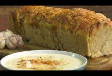 Photo of Hleb sa sirom, belim lukom i začinskim biljem, čorba od belog luka i parmezana