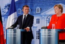 Photo of Macron osudio napad u džamiji u Francuskoj