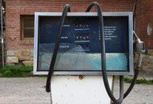 Photo of Poreska uprava privremeno zatvorila 24 benzinske pumpe
