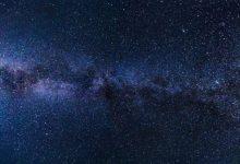 Photo of Čestice meteorita stare između pet i sedam milijardi godina