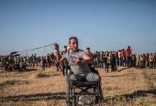 Photo of Ranjeno pedeset Palestinaca