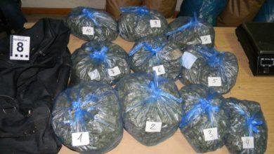 Photo of Zaplenjeno 28 kg droge