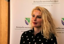 Photo of Institucionalno povezivanje Bošnjaka na Balkanu