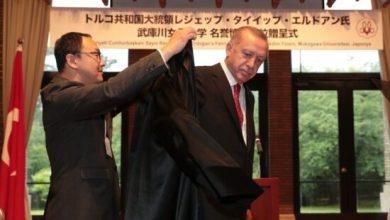 Photo of Erdogan u Japanu: Uvijek uz potlačene