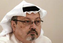 Photo of Izvještaj UN-a: Saudijska Arabija je odgovorna za ubistvo Khashoggija
