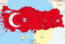 Photo of Turska otkrila velika nalazišta prirodnog gasa