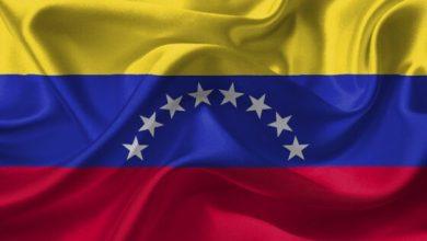 Photo of EU produžila sankcije Venecueli