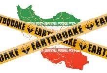 Photo of Zemljotres jačine 5,7 stepeni po Richteru pogodio Iran