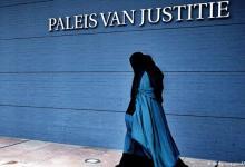 Photo of U Holandiji na snagu stupila zabrana nošenja burke