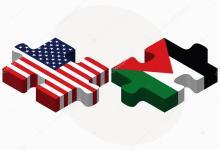 Photo of Američka delegacija u posjeti Izraelu i Palestini