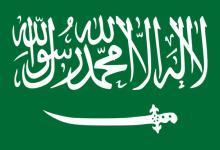 Photo of Saudijska Arabija srušila bespilotnu letjelicu iz Jemena