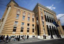 Photo of VKBI za pomoć Novom Pazaru