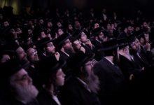 Photo of Jevreji u New Yorku: Obrazovanje je važno za buduće generacije