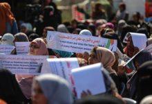 Photo of Protestima i šetnjom u Gazi se obilježava godišnjica osnivanja Hamasa